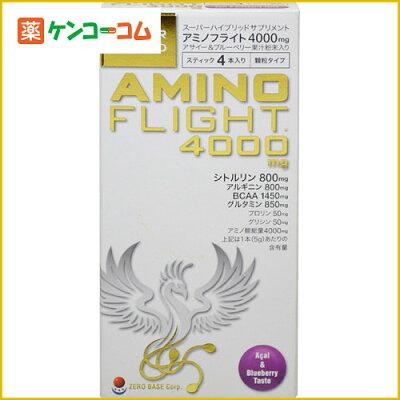 アミノフライト アミノ酸4000mg 5g×4本/アミノフライト/アミノ酸/税込2052円以上送料無料アミ...
