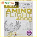 アミノフライト アミノ酸4000mg 5g×14本/アミノフライト/アミノ酸/税込2052円以上送料無料アミ...