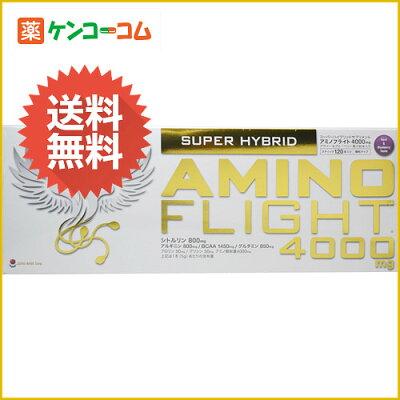 アミノフライト アミノ酸4000mg 5g×120本/アミノフライト/アミノ酸/送料無料アミノフライト ア...