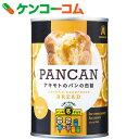 アキモトのパンの缶詰 オレンジ味 100g