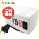 ミヨシ 海外旅行用変圧器 MBT-MLT/M[MCO ダウントランス]【送料無料】