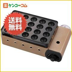 イワタニ カセットグリルたこ焼き器 炎たこ(えんたこ) CB-TK-A[Iwatani(イワタニ) たこ焼き器]【送料無料】
