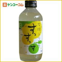 有機ドリンク すっすっす 180ml/阪東食品/柚子ジュース(ゆずジュース)/税込\1980以上送料無料有...