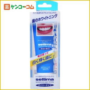 セッチマはみがき デイリータイプ 80g[サンスター settima(セッチマ) 美白歯磨き]