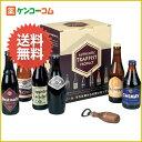 トラピスト・ビール ギフト 6本入 (TR2)/小西酒造/輸入ビール/送料無料トラピスト・ビール ギフ...
