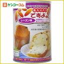 パンですよ! レーズン味 2個入/パンですよ(パンの缶詰)/缶詰パン(パンの缶詰)/税込\1980以上送...
