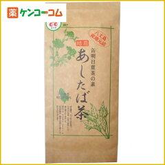 焙煎 あしたば茶 70g/八丈島のあしたば/明日葉茶(あしたば茶)/税込2052円以上送料無料焙煎 あし...