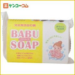 赤ちゃん・幼児用 完全無添加石鹸 BABU SOAP(バブソープ) 120g/シャカリキ/ベビー石鹸/税込2052...