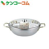 ヨシカワ 雪月亭のしゃぶしゃぶ鍋 25cm SH9334[ヨシカワ しゃぶしゃぶ鍋]【あす楽対応】【送料無料】