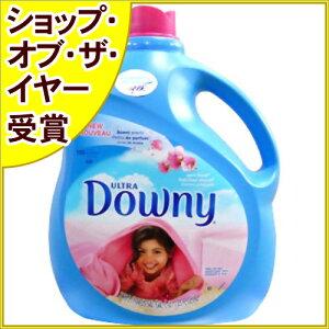 ★特価★ダウニー リキッド エイプリルフレッシュ 3.96Lは、スイートポプリの芳しい香りの液状...