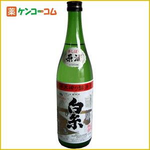 白糸 原酒 720ml/白糸/普通酒/税込1980円以上送料無料白糸 原酒 720ml[白糸 普通酒]