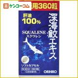 """★★ - - 特價""""360粒膠囊中提取經濟深海鯊魚Orihiro""""深海鯊魚肝油從99.6%的角鯊烯凈化(角鯊烯)純度派生是膳食補充劑使用。深海鯊魚能源Orihi[オリヒロ 深海鮫エキス カプセル 徳用 360粒[オリヒロ]【】]"""