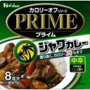 「プライム ジャワカレー (カロリー30%オフ) 中辛 149g」油脂量を50%低減することで、香り高...