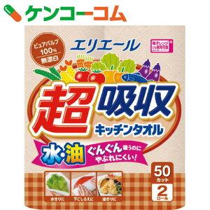 キッチン ケンコーコム 大王製紙 ペーパー