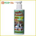 皮膚保護クリーム プロテクトS1 200ml/プロテクトS1/皮膚保護クリーム/送料無料皮膚保護クリー...