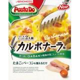 「Pasta Do カルボナーラ用 2人前」香り高いGABANの粗挽き黒こしょうを使用した、お手軽簡単...