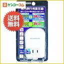 カシムラ 海外旅行用変圧器 薄型ダウントランス TI-77[カシムラ]【送料無料】