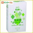 エスケー すっきり 洗濯槽クリーナー 500g×2(2回分)/エスケー/洗濯槽クリーナー/税込2052円以...