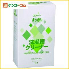 エスケー すっきり 洗濯槽クリーナー 500g×2(2回分)[【HLS_DU】エスケー 洗濯槽クリーナー]【あす楽対応】
