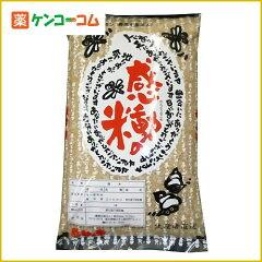 感動の米コシヒカリ 玄米 3kg[コシヒカリ こしひかり 玄米(米) お米]【あす楽対応】【送料無料】