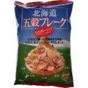 「北海道五穀フレーク シュガータイプ 200g」北海道で実った五穀をそのままサクッと香ばしい...