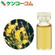 生活の木 Herbal Life レアバリューオイル イモーテル(ヘリクリサム) 3ml[Herbal Life Organic(ハーバルライフオーガニック) イモーテル(ヘリクリサム)]【送料無料】