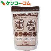 重曹 Baking Soda 750g[ケンコーコム 地の塩社 重曹]【あす楽対応】