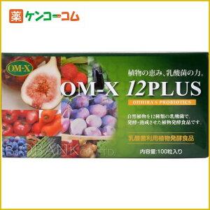 OM-X 12PLUS 100粒[OHHIRA'S PROBIOTICS 酵素]…