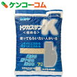 ペグテック トフカスサンドK 7L[ペグテック 猫砂・ネコ砂]【14_k】