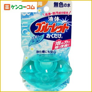 液体ブルーレットおくだけ 清潔なブルーミーアクアの香り 無色の水 つけ替用/ブルーレットおく...