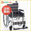 車椅子(自走式、ハンドブレーキ付、背折れタイプ