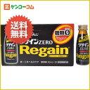 【ケース販売】リゲインZERO 50ml×50本[【HLS_DU】第一三共ヘルスケア リゲイン 栄養ドリンク 滋養強壮ドリンク]【送料無料】