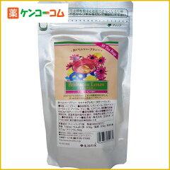 生活の木 おいしいハーブティー エキナセアレモン ティーバッグ 2g×30袋/おいしいハーブティー...