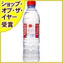 ★特価★ 「ヴィッテル ペットボトル 500ml*24本(並行輸入品)[ヴィッテル(vittel)/ビッテル 水...