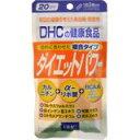 「DHC ダイエットパワー20日分 60粒」10種の成分を配合したサプリメントです。DHC ダイエット...