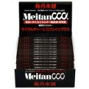 メイタン・サイクルチャージ カフェインプラス 15包/スーパーアスリート/梅肉エキス/送料無料メ...