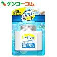 トイレのファブリーズアロマ アクアソープの香り[芳香剤 フレグランス 置き型 トイレ]【vpc】【あす楽対応】