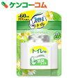 トイレのファブリーズアロマ グリーンアロマの香り[芳香剤 フレグランス 置き型 トイレ]【vpc】【あす楽対応】