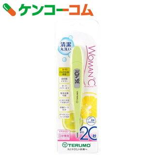婦人体温計テルモウーマンドシーET-C531PGライムグリーン