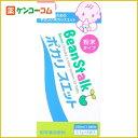 ビーンスターク 赤ちゃんのためのポカリスエット 粉末タイプ 3.1g×8袋[大塚製薬 ビーンスターク イオン飲料(ベビー用) ケンコーコム]