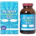 ユウキ製薬 スピルリナ100 1550粒/スピルリナ/送料無料ユウキ製薬 スピルリナ100 1550粒
