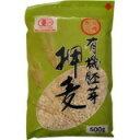 有機胚芽押麦 500g/国産押し麦(国産押麦)/税込 980以上送料無料有機胚芽押麦 500g