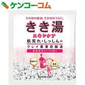 きき湯 クレイ重曹炭酸湯 30g(入浴剤)[きき湯 発泡入浴剤(炭酸入浴剤)]【あす楽対応】