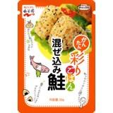 「永谷園 彩りごはん 混ぜ込み鮭 33g」あったかごはんに混ぜるだけのまぜご飯の素です。永谷...