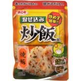 「混ぜ込み炒飯風 焼豚 26g」あったかご飯に混ぜるだけで、簡単に炒飯が楽しめるまぜご飯の素...