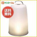 Rectro(レクトロ) 充電式LEDランプ(ランタン) BIG-06 ホワイト/Rectro(レクトロ)/ライト・ラン...