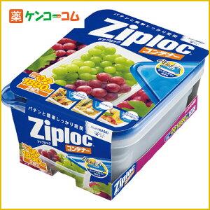 ジップロック コンテナー ロング 角型 特大 1890ml 2個入/ジップロック/冷凍保存容器/税抜1900...