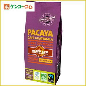 アルテル エコ オーガニック カフェ グアテマラ 250g/アルテル エコ/フェアトレードコーヒー/ア...
