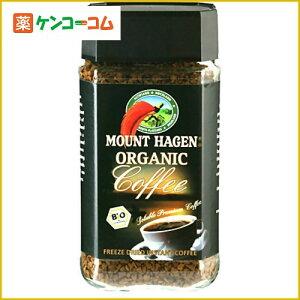 マウント ハーゲン オーガニック インスタントコーヒー 100g/マウント ハーゲン/コーヒー(有機J...