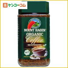 マウント ハーゲン オーガニック カフェインレス インスタントコーヒー 100g/マウント ハーゲン...